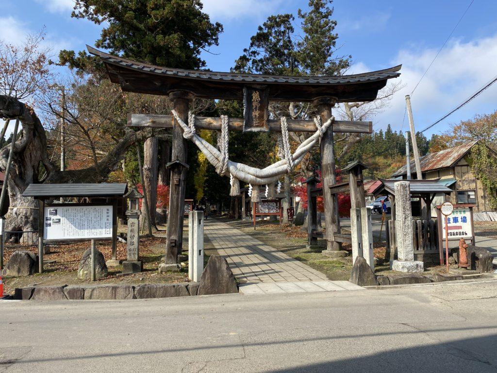 会津喜多方新熊野神社を参拝観光