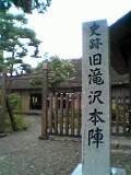 04-09-02_13-45.jpg