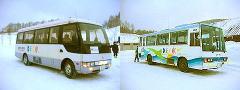 グランデコスキー場のシャトルバス2種類