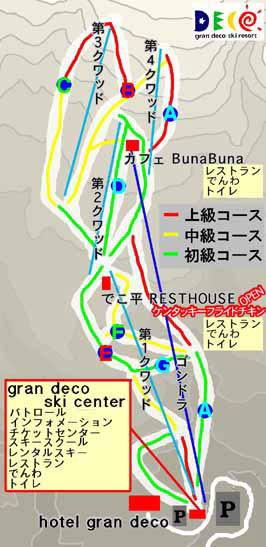 グランデコスキー場のコース図