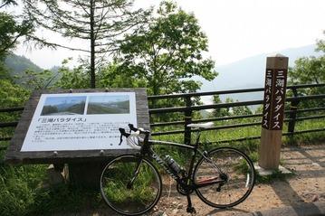 裏磐梯サイクリング4