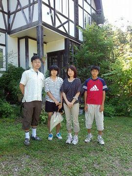 ペンションカレワラ五色沼8-13M様千葉県