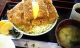 """水峰""""さんのソースかつ丼"""