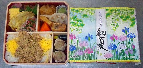 崎陽軒季節のおべんとう初夏