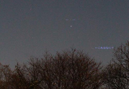 裏磐梯五色沼カレワラ天文台 アイソン彗星