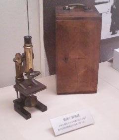野口英世先生愛用の顕微鏡