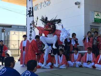 串本町の獅子舞