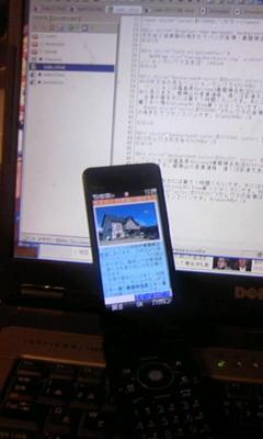 カレワラ携帯ホームページ