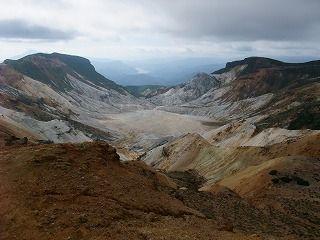 安達太良山火口