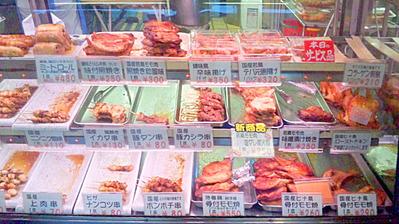 蒲焼と鶏肉「鳥忠」